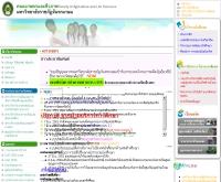 คณะเทคโนโลยีการเกษตร มหาวิทยาลัยราชภัฏจันทรเกษม - kaset.chandra.ac.th/
