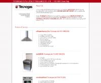 บริษัท เทคโนแก๊ส เอสพีเอ (อิตาลี-ประเทศไทย) จำกัด - ms.homeandi.com/tecnogas