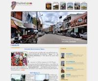จังหวัดเลย (ไทเลย) - thailoei.com