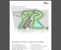 สนามแข่งรถไทยแลนด์เซอร์กิต - thailandcircuit.com