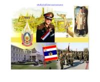 กรมสารบรรณทหาร กองบัญชาการทหารสูงสุด - web.schq.mi.th/~agd