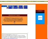 สหพัฒน์กรุ๊ป - geocities.com/sahapatgroup