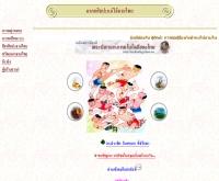 มรดกศิลปะแม่ไม้มวยไทย - geocities.com/tvphp
