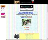 คนรักกล้อง - geocities.com/pakorn_et8