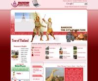 กรุงเทพนาวี - krungthepnavi.com