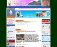 มหาวิทยาลัยมหามกุฏราชวิทยาลัย วิทยาเขตสิรินธรราชวิทยาลัย ในพระราชูปถัมภ์ - src.ac.th