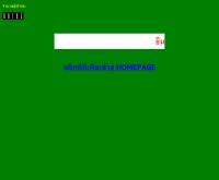 หจก.พรชัยคอมพิวเตอร์แอนด์เทคโนโลยี นครปฐม - geocities.com/pornchai19