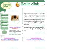 ศูนย์รวมสุขภาพ - geocities.com/healthclinicus
