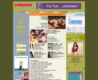 ยู้ฮู ดอท คอม - yoohhoo.com