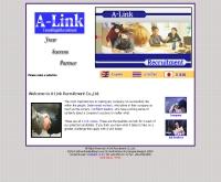 บริษัท เอ-ลิ้งค์ จำกัด  - alink.co.th