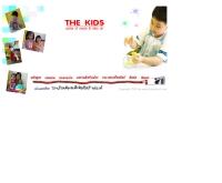 ศูนย์ศิลปะเด็ก เดอะคิดส์ - thekidsart.com