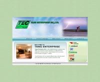 บริษัท ตั้ง เอ็นเตอร์ไพรส์ จำกัด - tang-enterprise.co.th