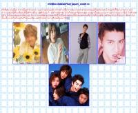 เจแปนซูม - geocities.com/joygil2001