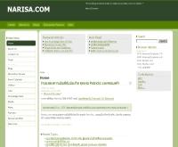 นาริสาดอทคอม - narisa.com