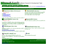 อัลเตอร์ซอฟท์แฟมิลี - altersoftfamily.com