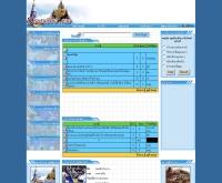 ประเพณีไทยดอทคอม - prapayneethai.com