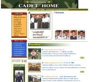 สถาบันกวดวิชา CADET HOME - cadethome.com/