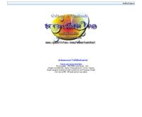 ธรรมเนียมไทย - geocities.com/tumniumthai