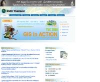 บริษัท อีเอสอาร์ไอ (ประเทศไทย) จำกัด - esrith.com