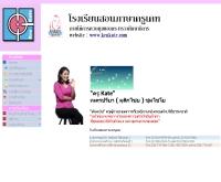 ครูเคท - krukate.com