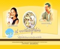 โรงเรียนลาซาลจันทบุรี(มารดาพิทักษ์)  - lasalle.ac.th