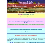 สติปัญญา - geocities.com/satipanya/index.html