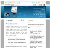 บริษัท เจเนซิส อินโฟแคด จำกัด - genesysinfo.com