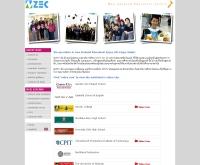 ศูนย์แนะแนวการศึกษาต่อประเทศนิวซีแลนด์ - nzec.co.th