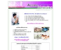 บริษัท ไดนามิส จำกัด - thairichway.com