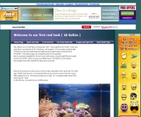 ปลาทะเลสวย - wetpet.itgo.com
