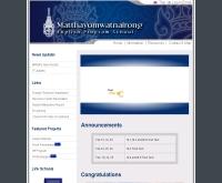 โรงเรียนมัธยมวัดนายโรง - nairongschool.com