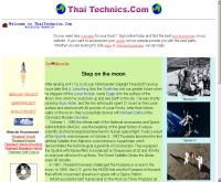 การเดินทางไปดวงจันทร์ - thaitechnics.com/lunar/stepon.html