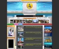 สถานีวิทยุกระจายเสียงแห่งประเทศไทยจังหวัดเชียงใหม่ - chiangmai.prdnorth.in.th