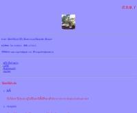 ส.ก.ต.กรุงเทพฯ (ตลาดไท) - geocities.com/kong2222th/index.html
