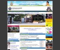 โรงเรียนสงขลาเทคโนโลยี - skt.ac.th