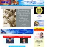 จังหวัดเพชรบุรี - geocities.com/phetburee
