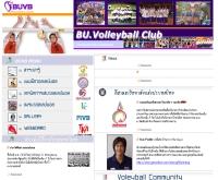 ชมรมวอลเลย์บอล มหาวิทยาลัยกรุงเทพฯ - buvb.cjb.net