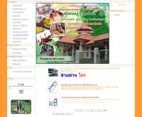 โรงพยาบาลระนอง [ระนอง] - hospital.moph.go.th/ranong