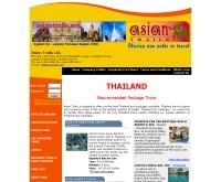 เอเชี่ยน  แทรล์ - asiantrails.net