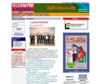 โลจิสติกส์ไทยแลนด์ดอดคอม - logisticsthailand.com
