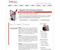 ไอเน็ทเอเชีย - inetasia.com