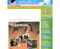 โรงเรียนอนุบาลธีรานุรักษ์ และเนอร์สเซอรี่ - teeranurakschool.com