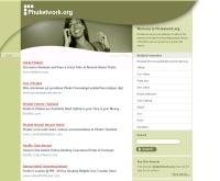 สำนักงานจัดหางานจังหวัดภูเก็ต - phuketwork.org/