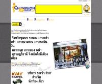 หจก. เกียรติทราเวลแอนด์เซอร์วิส  - chumphonguide.com