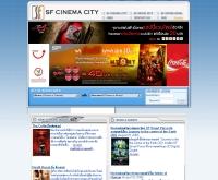 เอส เอฟ ซีเนม่า ซิตี้ : SF Cinema City - sfcinemacity.com/