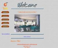 ห้องอาหารไร่ส้ม - geocities.com/laisoms