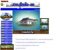 สถานีวิทยุกระจายเสียงแห่งประเทศไทย สุไหงโก-ลก จังหวัดนราธิวาส - geocities.com/radiokolok