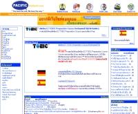 แปซิฟิกการภาษาเพื่อธุรกิจ - pacificthailand.com