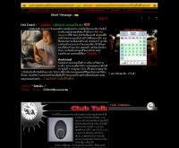 ชมรมไทยแลนด์โรเวอร์ - thailandroverclub.com