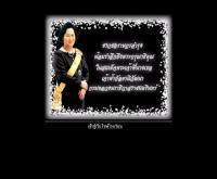 โรงเรียน ชลราษฎรอำรุง จังหวัดชลบุรี - cru.ac.th
